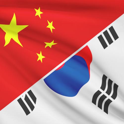كوريا الجنوبية تنظم التشفير : مكتب جديد ، والاتفاق مع الصين