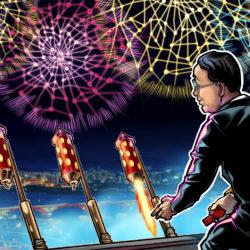 هيئة المراقبة المالية في كوريا الجنوبية تدعو إلى نظام بلوكشين المتكامل لتداول الأسهم