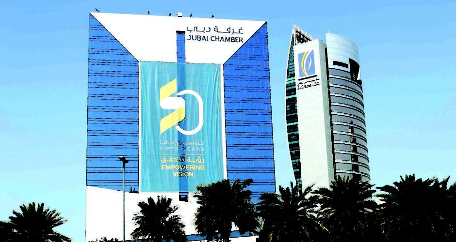 دبي وبنك الإمارات دبي الوطني يوقعان مذكرة تفاهم حول حلول تمويل سلسلة بلوكتشين التجارية