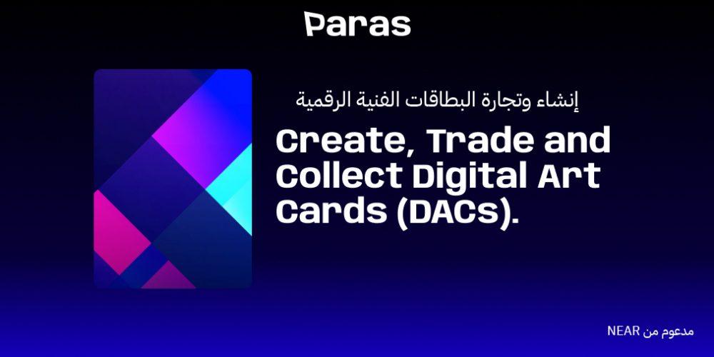 Paras ... سوق بطاقات فنية رقمية مدعوم من NEAR