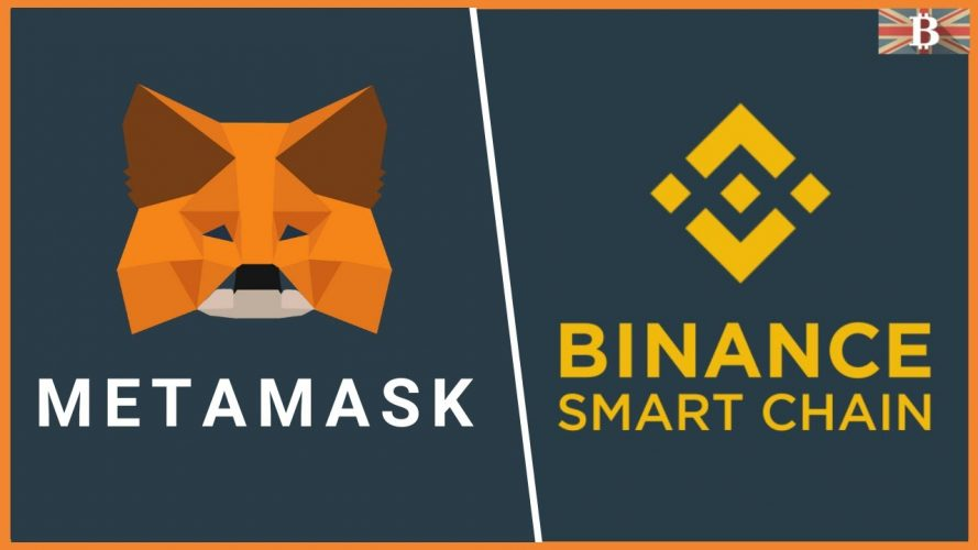 شرح كيفيه اضافه شبكة Binance Smart Chain (BSC) على محفظة Metamask