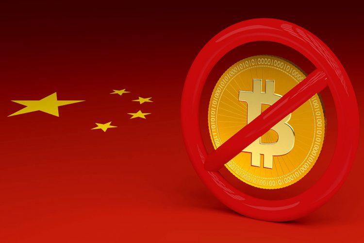الصين تحظر المؤسسات المالية ومؤسسات الدفع من معاملات العملات المشفرة وتحذر المستثمرين