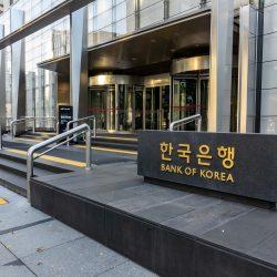 بنك كوريا يبحث عن شريك تقني لبناء عملة رقمية للبنك المركزي