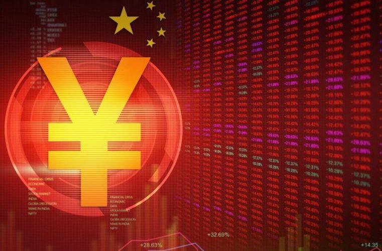 الصين ستوزع 40 مليون يوان رقمى لسكان مدينة بكين