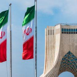 تقارير : الحكومة الإيرانية تحظر جمعية البلوكتشين المحلية