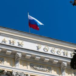 البنك المركزي الروسي يشكل أول مجموعة اختبار لعملتة الرقمية