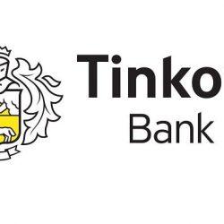 بنك Tinkoff الروسي يكافح تقديم تداول العملات المشفرة لعملائه