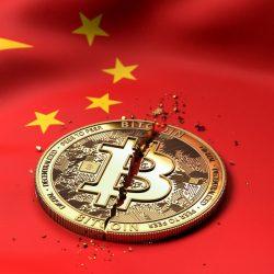 الصين تغلق تعدين العملات المشفرة في مقاطعة آنهوي