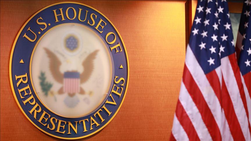لجنة مجلس النواب الأمريكي تستعرض مخاطر العملات المشفره في جلسه استماع
