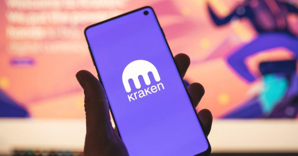 منصة Kraken تخطط للحصول على الترخيص الأوروبي