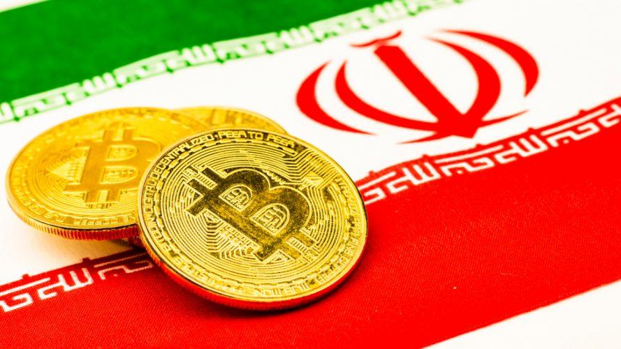 إيران تخطط لرفع حظر تعدين البيكوتين فى شهر سبتمبر