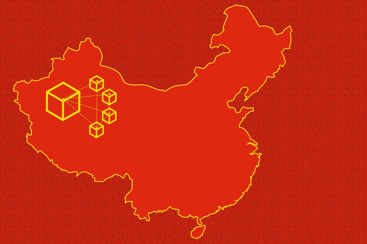 يتوسع مشروع blockchain الصيني BSN ليشمل تركيا وأوزبكستان